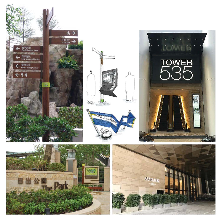 A montage of recent Atelier Pacific projects (Hong Kong)