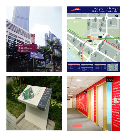 Composite picture including four examples of Atelier Pacific's wayfinding/signage work