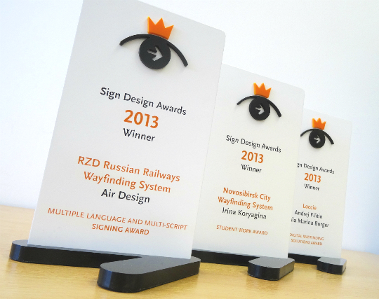 Display of three SDS 2013 Awards trophies