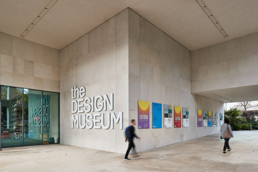 External shot showing the entrance signage at The Design Museum
